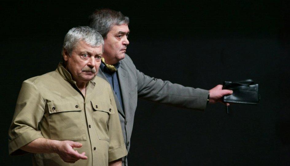 Театр: Трое на качелях, Иркутск