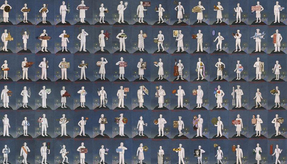 Выставки: Ставки на гласность. Аукцион «Сотбис» в Москве, 1988