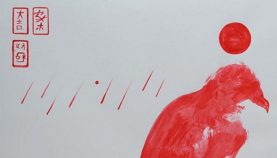 Выставки: Рашид Абдульмянов. Буревестник