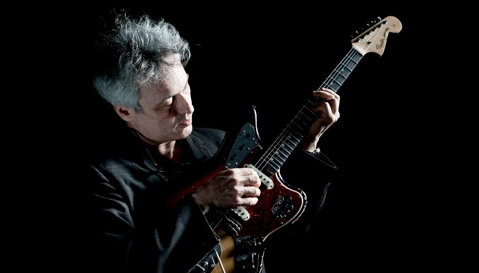 Концерты: Marc Ribot's Ceramic Dog
