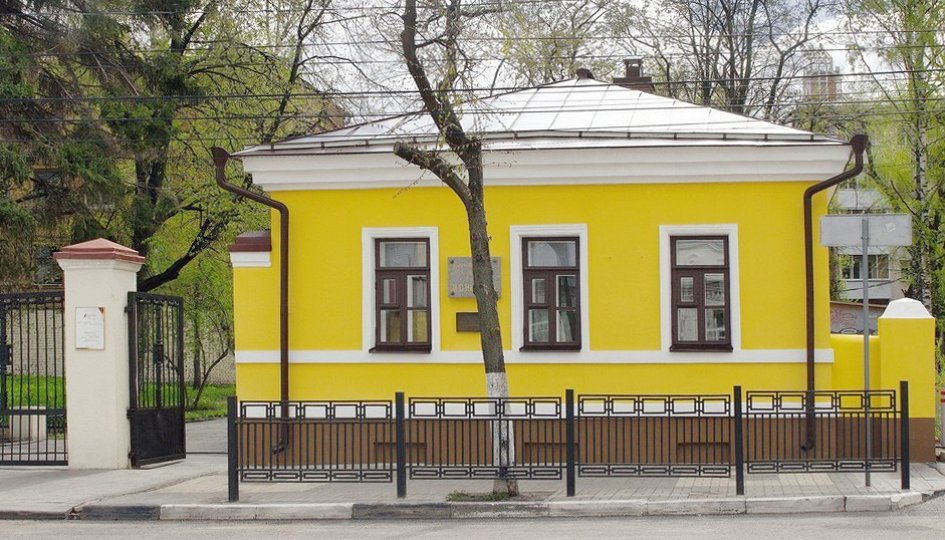 Выставки: В гости к Никитину. Мещанский быт Воронежа XIX века