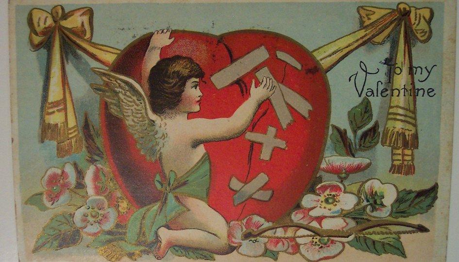Выставки: Любить по-французски
