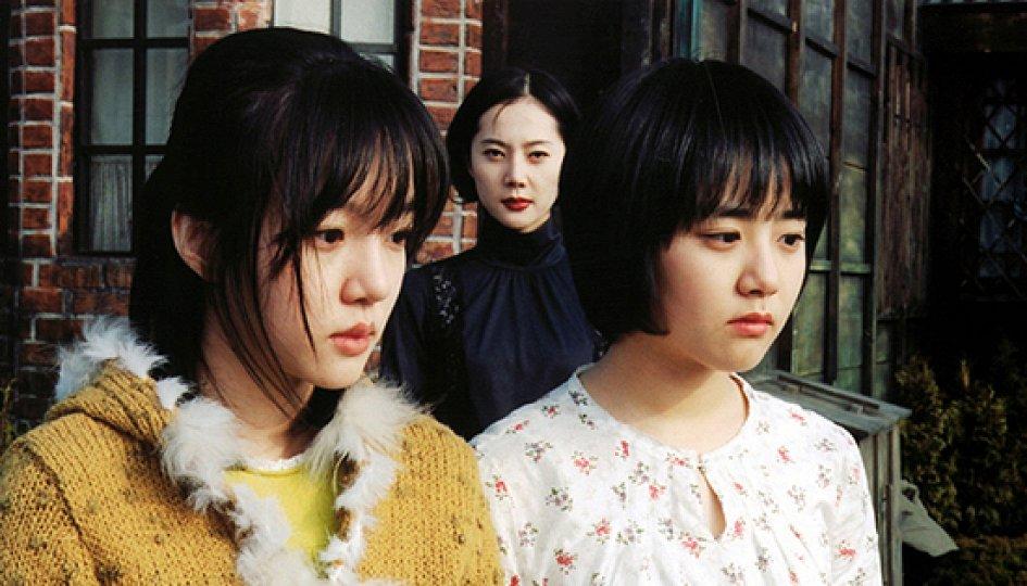 Кино: «История двух сестер»