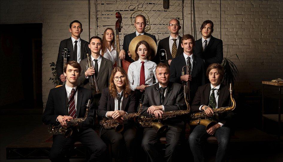Концерты: «Переключая волны»: Самарский джазовый оркестр