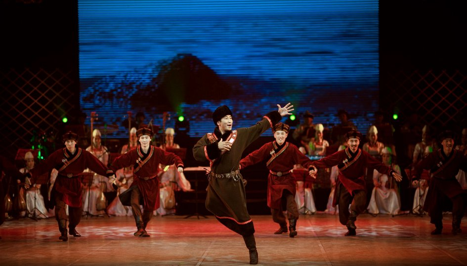 Концерты: «Байкал»