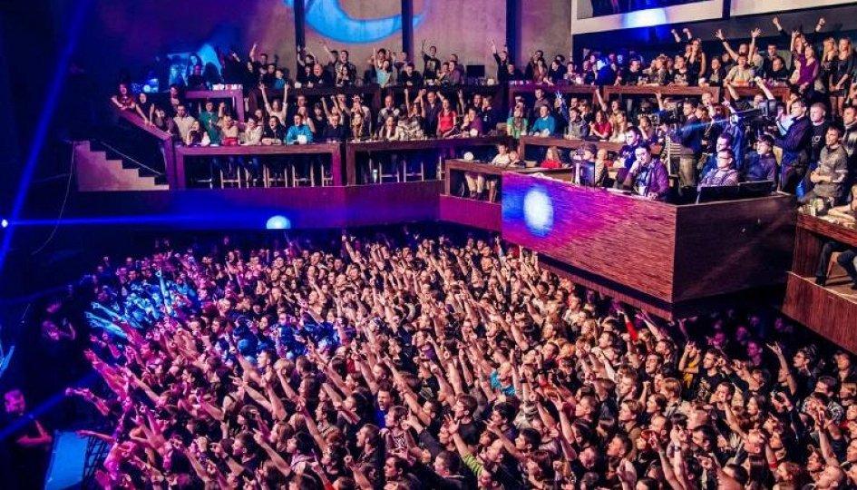 Концерты: «Weekend»
