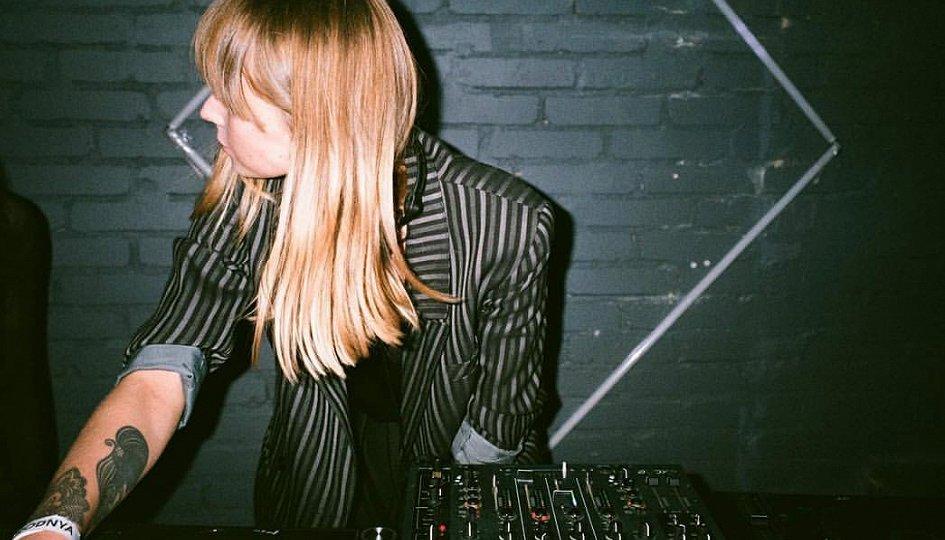 Концерты: «Гимнастико»: DJ Sofia Rodina
