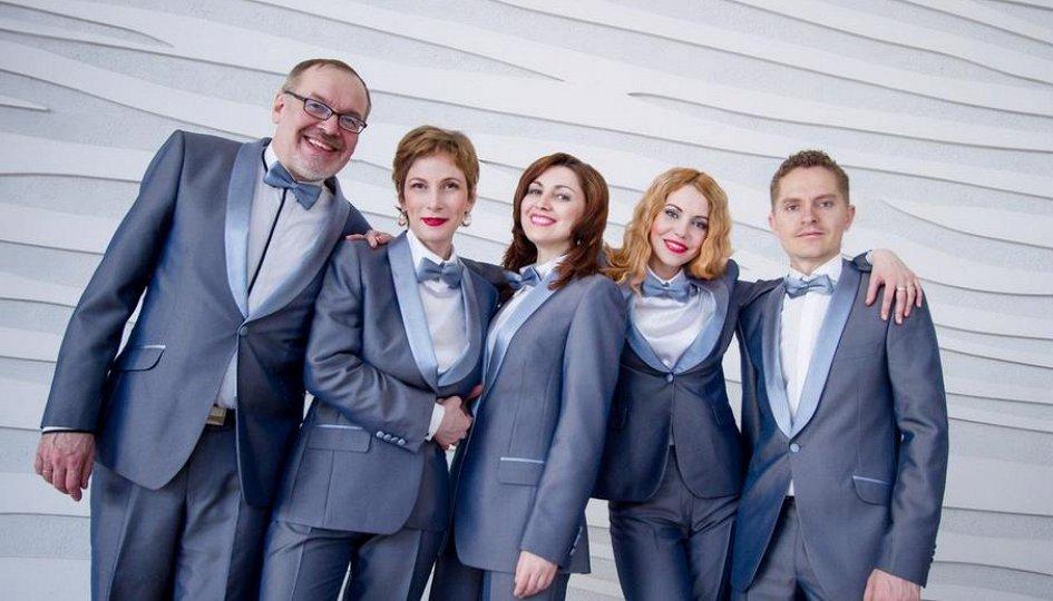 Концерты: «Лестница в небо»: Вокальный ансамбль Павла Шаромова