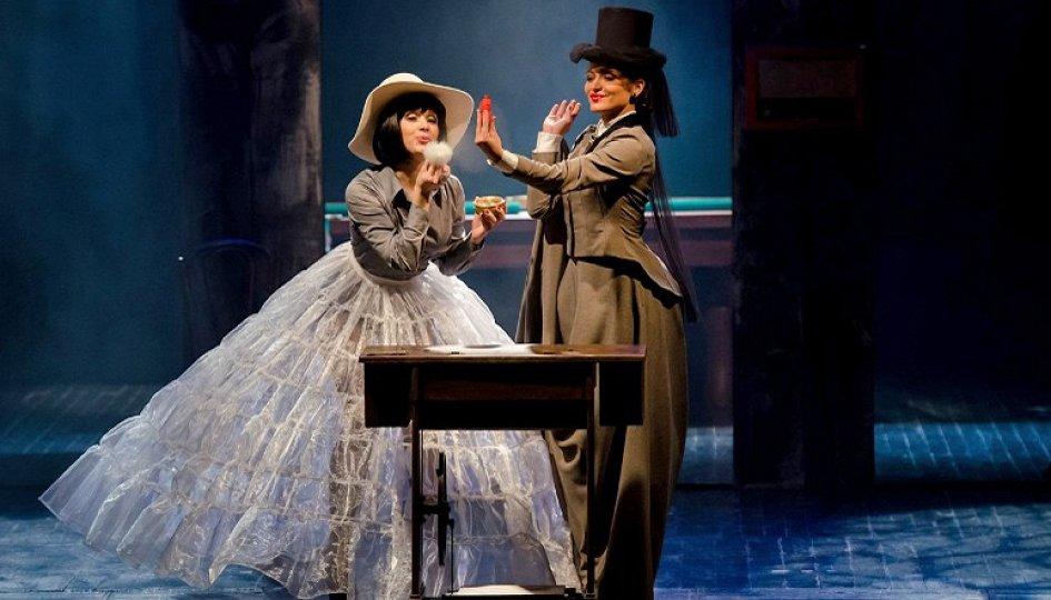 Театр: Коварство и любовь