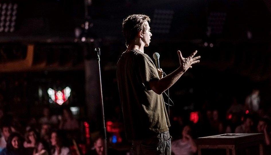 Концерты: «Шоу молодых комиков»