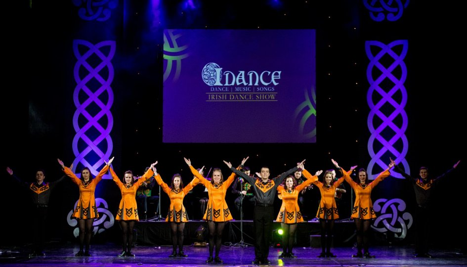 Концерты: «Ирландский калейдоскоп»