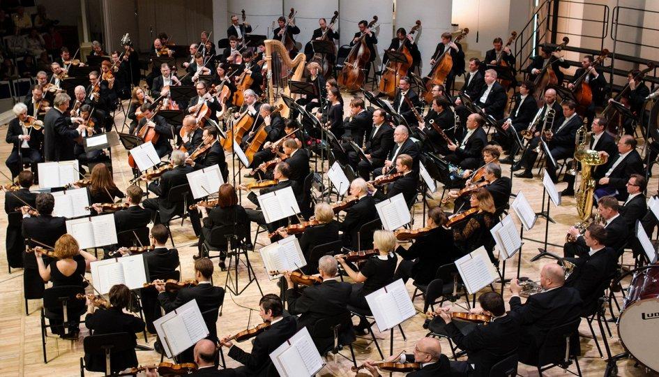 Концерты: «Симфоническое «Кино»