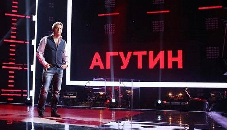 Концерты: Леонид Агутин