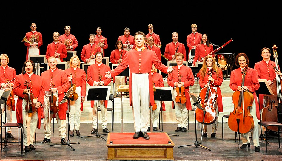 Концерты: Венский оркестр Иоганна Штрауса