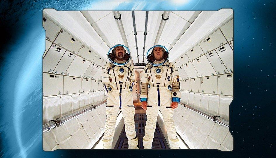 Кино: «Билет в космос»