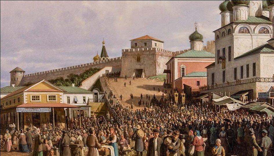 Выставки: Сокровища музеев России