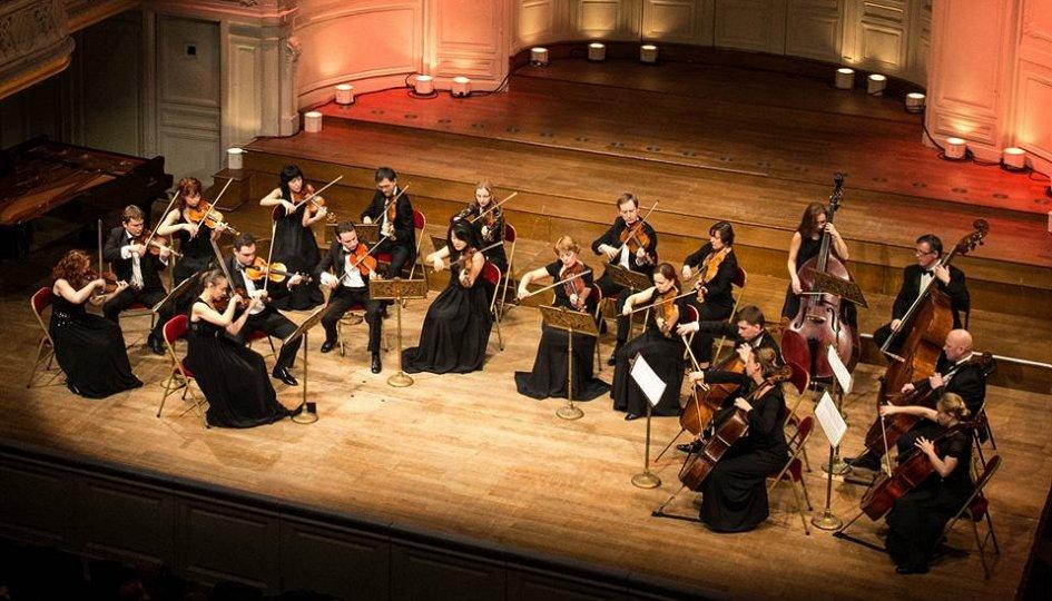 Концерты: «От барокко до джаза»: Филармонический камерный оркестр
