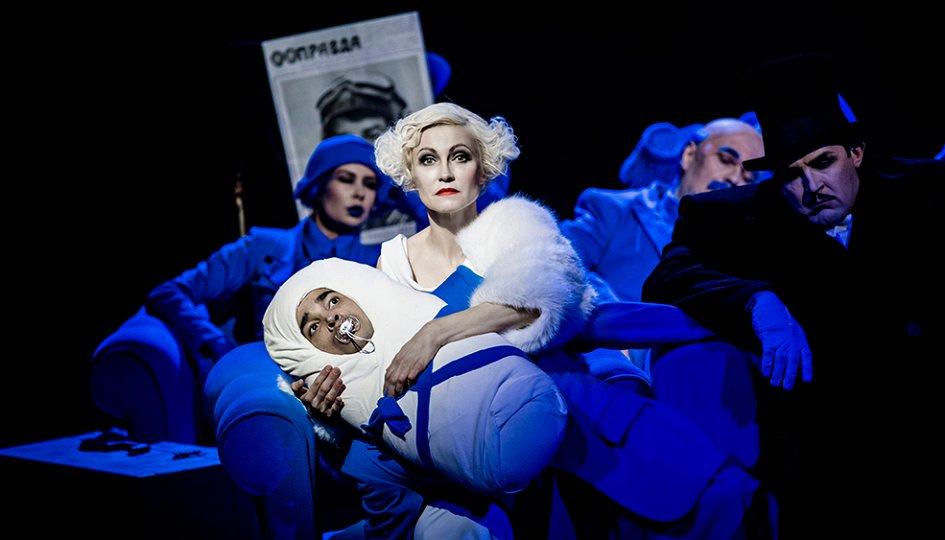 Театр: Цирк, Москва