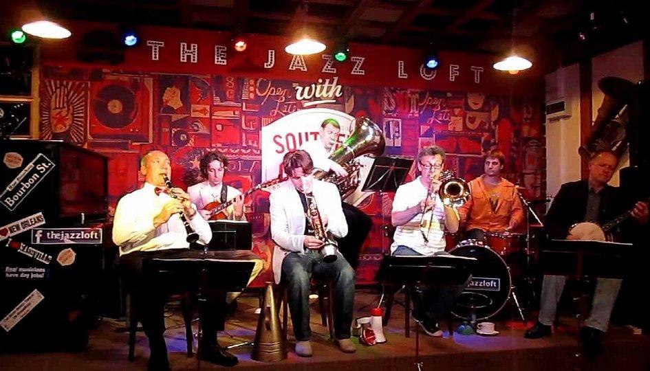 Концерты: The Jazz Loft
