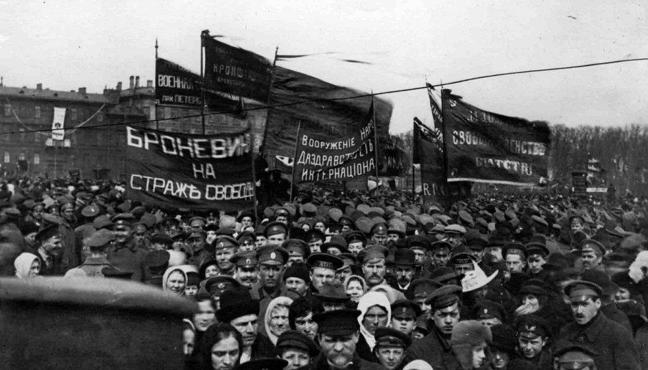 Выставки: Пульс революции. Петроград 1917