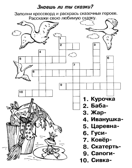 комп игры для детей 12