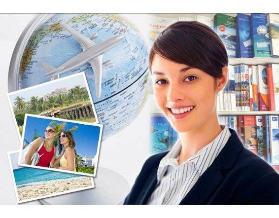 менеджер по туризму дистанционное обучение