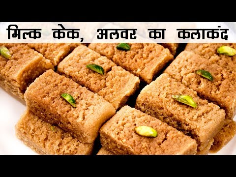 Cake recipes in hindi video download forumfinder Images