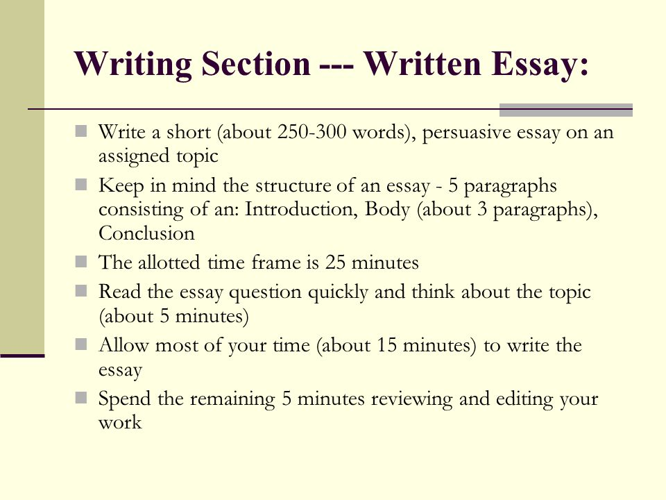 how to write a great sat essay