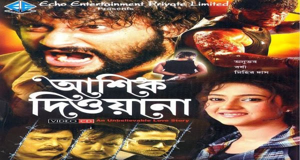 Kolkata Bangla Movie - BD Movie