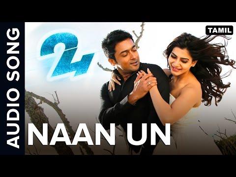 Naan Aval Illai Song Lyrics Meanings - Song Lyrics in