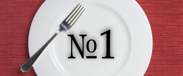 Меню диеты 5п 1 вариант