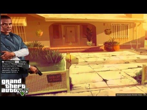 Grand Theft Auto V Update 5 (v103502) and Crack v5
