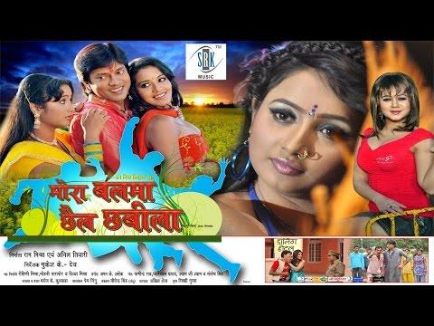 Bhojpuri Movie Kiss 2016 3GP Mp4 HD Video Download