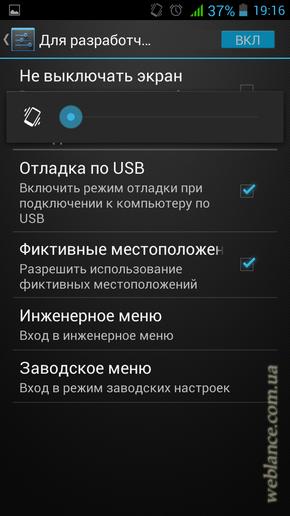 Сигналы опционов на андроид леново