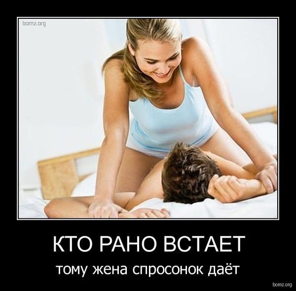 Смотреть порно онлайн куни массаж