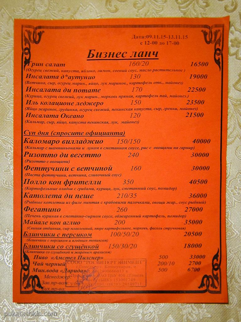 Баклажаны рецепты быстро и вкусно на зиму без стерилизации