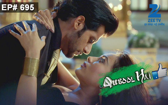 Qubool Hai Serial Song Download - Song Mp3 Music