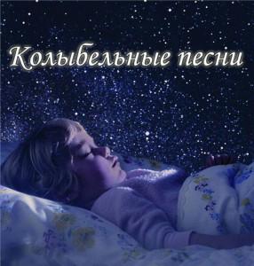 билеты на новогодние елки для детей в новосибирске на 2013 год