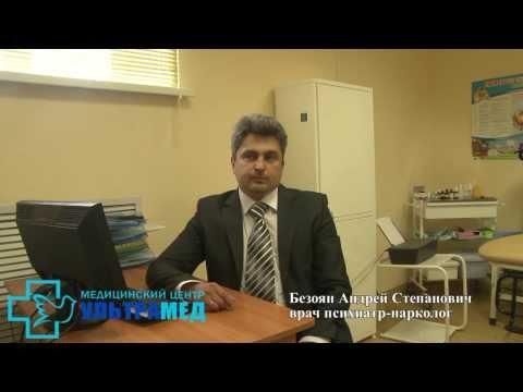 Алкоголизм доктор новиков из рязани