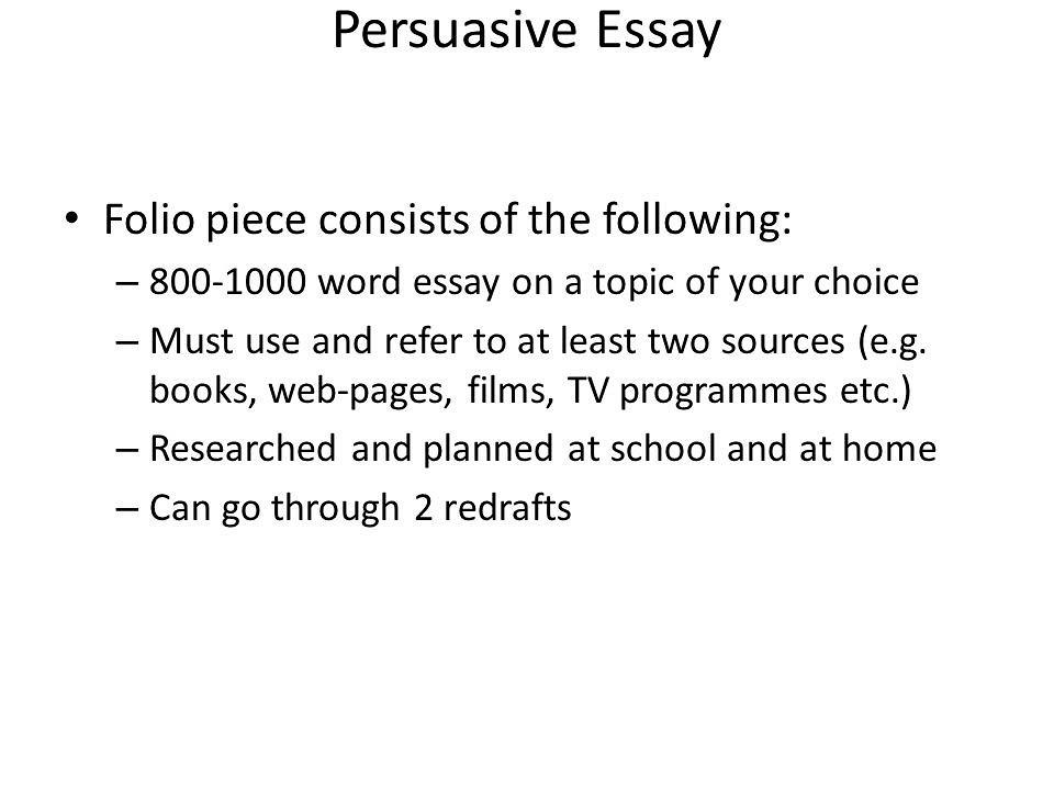 Persuasive Essay Examples - AcademicHelpnet