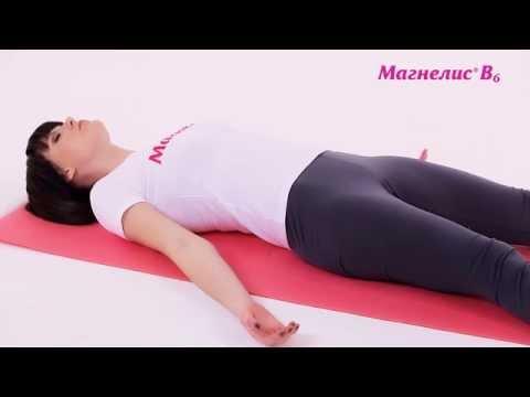 Гимнастика для беременных 1, 2,3 триместр: видео