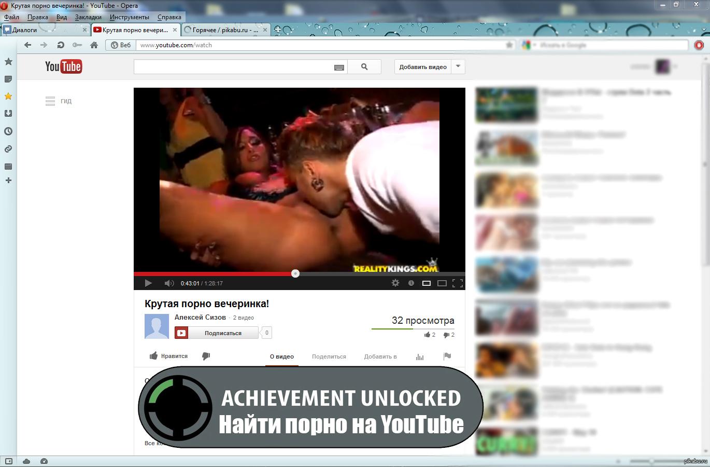 секс на людях фото бесплатно видео