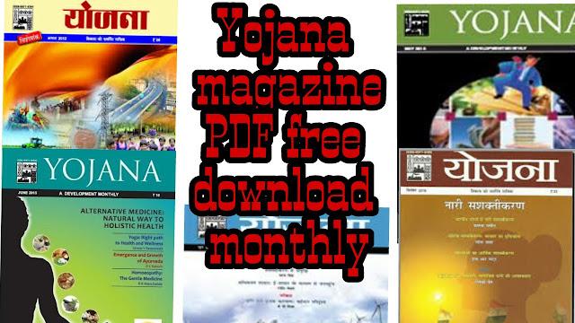 Yojana Magazine January 2017 PDF - Netaji IAS