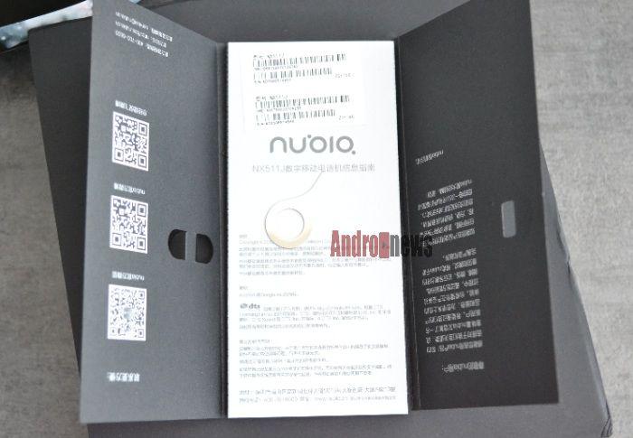 Nubia tool studio download