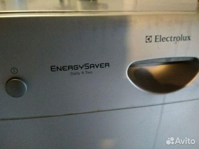 Mode emploi electrolux energy saver