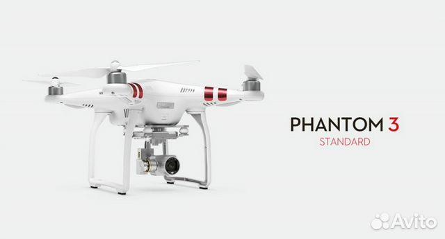 Крепеж phantom на avito купить виртуальные очки в наличии в жуковский