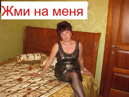 Секс зрелые женщины знакомства без регистрации