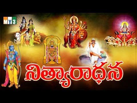 SenSongsMp3Net - Telugu, Tamil Mp3 Audio Songs Download