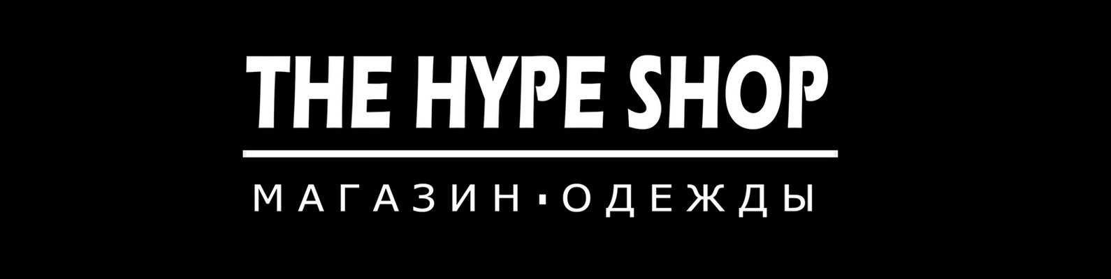 The hyip shop екатеринбург