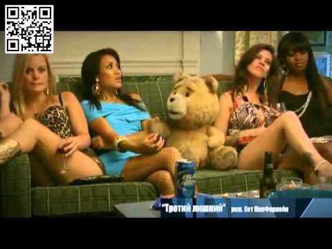 Watch Ted 2012 Online Free - Alluc Full Streaming Links